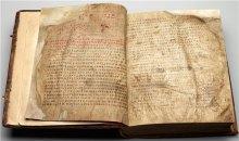 Давньоруські літописи – це фальшивки 15-16 століть!
