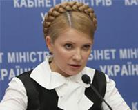 Політичні перспективи Тимошенко і ''газова криза''