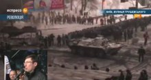 Знайшли два БТР штурму Майдану!