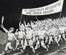 Вибори і АТО: фронти феодальної революції