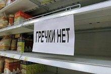 Владимир Даниленко: Нужно обеспечить людей продовольствием, но любая попытка это сделать успешно саботируется крупным капиталом