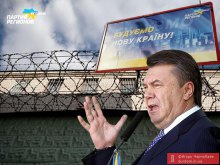 Янукович не путинизирует, а лукашизирует