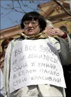 Cайт наш для простих українців, на вчені сайти вони не заглядають