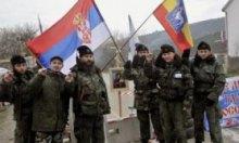 Четники на Донбасі, або Хто розширює географію війни на сході України