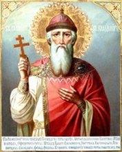 Святой равноапостольный великий князь Владимир в Десятинной церкви