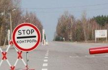 Секретність нового мирного плану щодо Донбасу підвищує ризик ''підкилимних домовленостей''