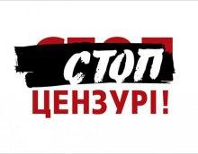 АПЕЛЯЦІЙНИЙ СУД КИЄВА ЗАБОРОНЯЄ ГАЗЕТИ!