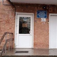Олександрійський онкодиспансер: нелегкі будні закладу та надії на покращення.