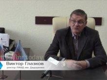 Ректор -зрадник отримував пенсію від України