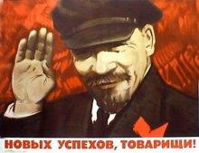 Забороніть членам КПУ читати Леніна!