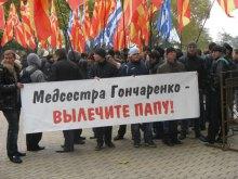 Одесситы потребовали от олигархов не использовать свои СМИ во вред городу