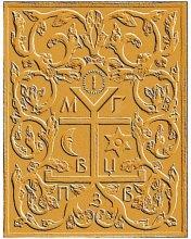 На розкопках у Батурині знайшли герб Гетьмана Мазепи!