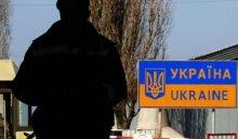''Приведет к коллапсу'': в России отреагировали за запрет мужчинам-россиянам пересекать границу Украины