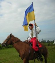 Козацька служба в Україні
