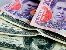 Отказ от рекапитализации проблемных банков первый шаг НБУ к стабильной гривне!