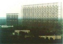 Невідомий факт про Чорнобильську катастрофу