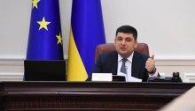 Гройсман заявил, что повышение цены на газ станет спасение Украины от дефолта