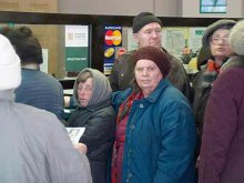 Пенсионная нищета