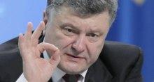 Макаровский отметил успехи Порошенка на президентском посту