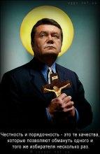 Сигнал для ЦИК и правоохранителей: Янукович еще владеет тайным бизнесом – на подставных лиц!