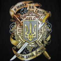 Грузинський урок українцям