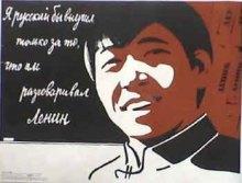 СК*: націоналізм – це коли багато говорять українською і Шевченка надмірно шанують!
