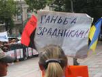 Звичка посилати на... українську владу