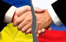 Без незалежної Росії немає незалежної України