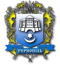 В Тернополі адвентисти відкрили перший клуб слідопитів