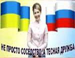 Тимошенко не підтримує позицію Ющенка щодо Степана Бандери, ОУН-УПА