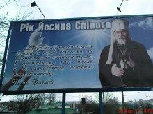 До Всеукраїнської Ради церков – звернення