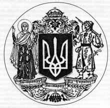 Карійці ми чи таки українці?