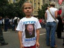 Путін подав у відставку