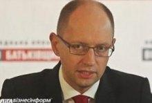 Яценюк стал жертвой сатиры Зеленского в ''Сказочной Руси''