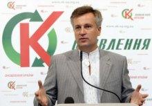 У Києві презентували Народну програму оновлення країни