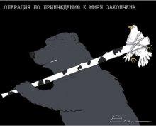 Российский посол-миссионер не имеет права на ошибку.