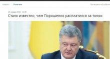 теперь осталось только дождаться повальную истерику у россиян ''отдайте нам Долгорукого!''