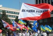 На День Незалежності все Запоріжжя майоріло прапорцями партії ''Велика Україна''