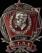 Палачи из НКВД СССР ч.4-3