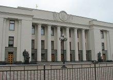 Феномен української політики. Загроза повернення у минуле?