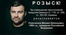 Росіяни про мерзотний поступок артиста Пореченкова