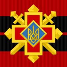 Святкування 70-ї річниці прголошення Акту відновлення Української Держави 30 червня 1941 року